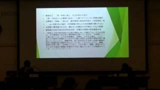 Diversité des familles contemporaines : les défis du droit (France-Japon) 3/6