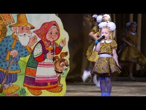 Варя Ивлева поет Бабушка рядышком с дедушкой (на сцене с мамой и папой)