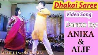 Dhakai Saree Full || Niyoti Mehedi & Mamia's Holud || Dance by Alif & Anika