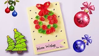 DIY Christmas Flower card | How to make Christmas Greeting Card | Fancy DIY Christmas card