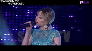 Arena Live/Lena Ghazaryan/Shnorhakal em 20.05.2017