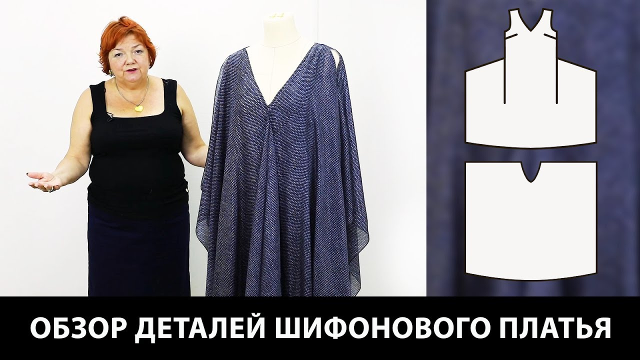 Сшить платье своими руками без выкройки начинающим фото 740