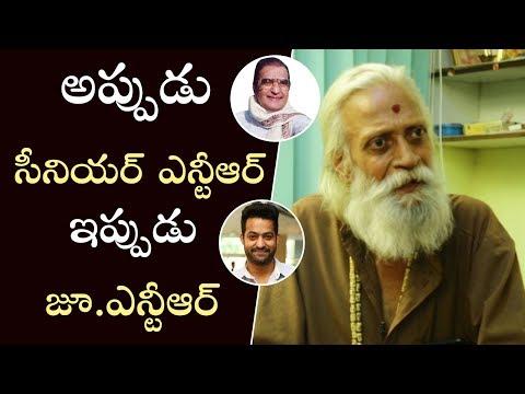 Aravind Aghora About Seniour NTR And Jr NTR    Aravind Aghora Interview   South Media