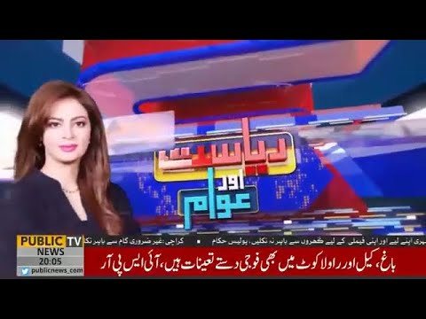 Bushra Gohar Latest Talk Shows and Vlogs Videos