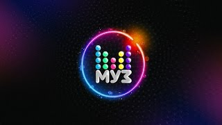 МУЗ-ТВ 20 лет в эфире. Онлайн-трансляция с бэкстейджа в Кремле