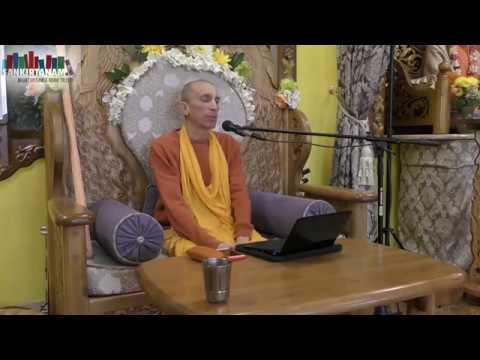Лекция Е.М. Бхакти Ратнакар Амбариша свами. Санкиртана- миссия всей жизни.
