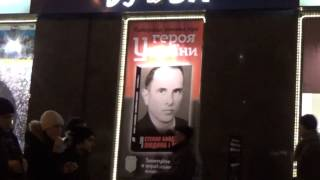 "Ukraine, Kiev: Books about Stepan Bandera in Shop ""BUKVA"" at Kreschatik 25.02.2015"