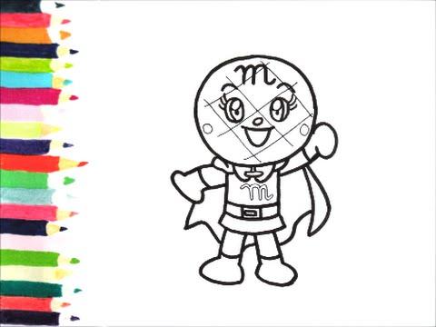 無料 アンパンマンのかわいいイラスト 手書きの簡単な描き方 塗り絵 白黒イラスト かわいい無料イラスト イラストの描き方