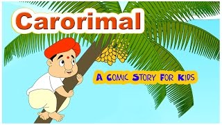 Karorimal Story I Panchatantra Tales in English | Stories For Kids In English | Bedtime Stories