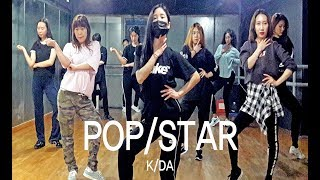 K/DA - POP/STARS / kpop Dance 이대댄스학원