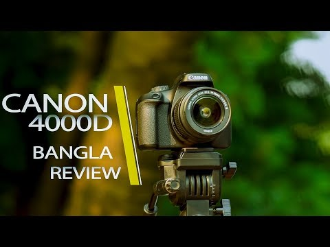 Canon 4000D Review in Bangla ||  The Cheapest dslr 2018 ||  Stack Technology