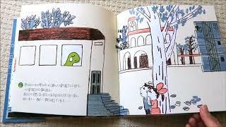 步步出版社,文:劉思源、圖:林小杯.