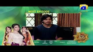 Hina Ki Khushboo Episode 33 Teaser | Har Pal Geo