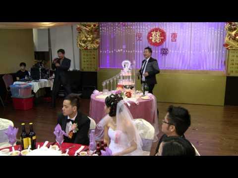 Karaoke A Chinese Wedding Video Videographer Photographer Websites Toronto