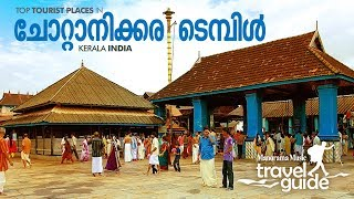 Category:Devi temples in Kerala - WikiVisually