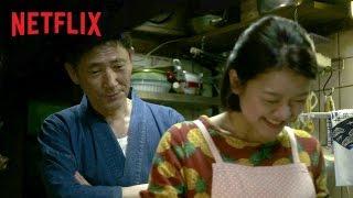 Midnight Diner: Tokyo Stories - Main Trailer - Netflix