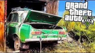 GTA 5: НАШЛИ РЖАВЫЙ ЗАБРОШЕННЫЙ МОСКВИЧ В ГАРАЖЕ - ПОКУПАЕМ! РЕАЛЬНАЯ ЖИЗНЬ В ГТА 5