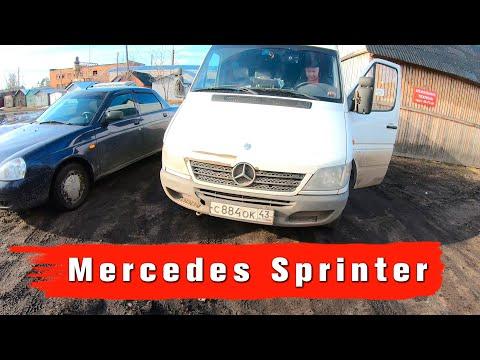 Mercedes Sprinter, пропал левый поворот.