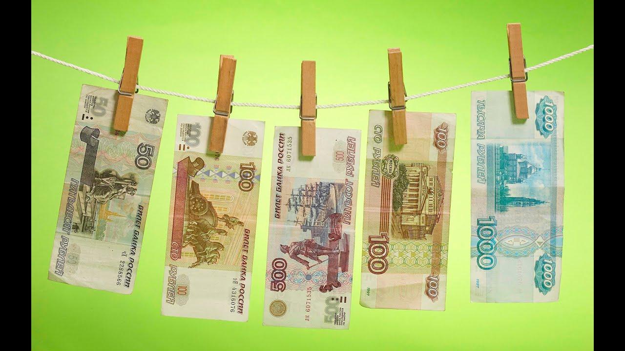 Как заработать деньги в интернете от 1 доллара в день как делать ставки через интернет на спорт