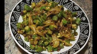 How To Cook Bhindi Sabzi | Okra Sabzi Recipe | Ladyfinger Sabzi