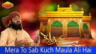 Mera To Sab Kuch Maula Ali Hai    Shahadat    Sonic Enterprise    2016