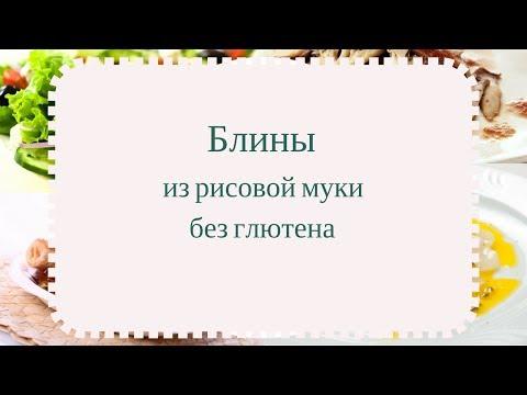 1. Продукты Для Диеты Пьера Дюкана