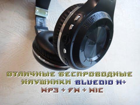 наушники с встроенным mp3 плеером и fm радио эльдорадо
