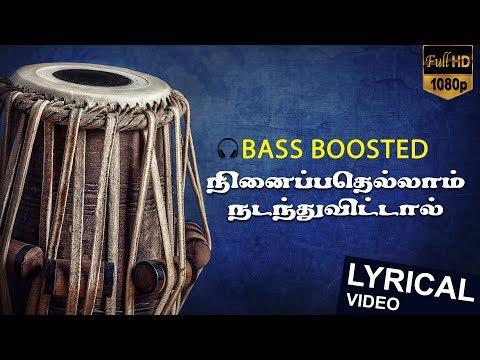 Ninaipathellam Nadanthuvittal | Bass Boosted  Tamil Old Song 🎧 | Slingshot Music