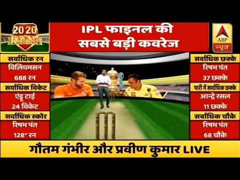Super Kings, Sunrisers To Square Off In High-Voltage IPL Finale | ABP News thumbnail