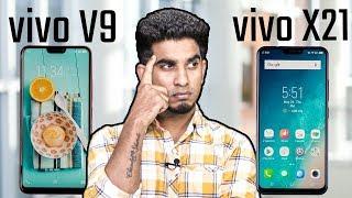 vivo V9 vs vivo X21: Comparison overview [Hindi हिन्दी] About Us: 9...