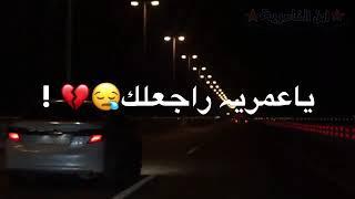علي صابر ~اغنيه جديد 2019~الله يسهلك حالات واتس آب حزينه بدون حقوق