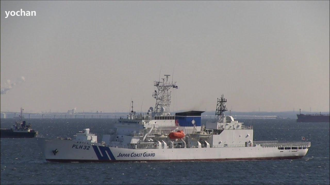 Patrol boat (Patrol Craft) JCG PC HAMAGUMO class: PC 22 ... |Hida Jcg Class Patrol Vessel