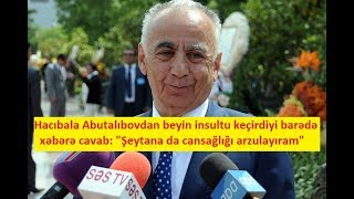 Hacıbala Abutalıbovdan beyin insultu keçirdiyi barədə xəbərə cavab