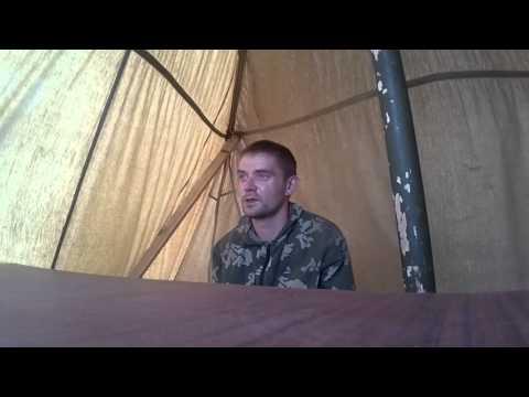 Допрос российского десантника сержанта Генералова А.Н., взятого в плен 25.08.2014