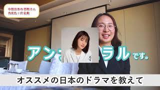 日本就職にチャレンジ!まずは1分簡単登録♪ https://goo.gl/5aiknn ○外...