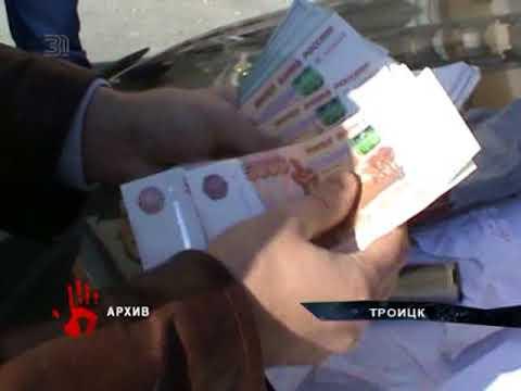Декан факультета одного из университетов подозревается в получении взятки