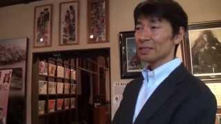 高倉健さんと伊藤伝右衛門さんゆかりの東峰村 いぶき館