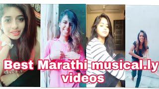 Best marathi Musical.ly videos #भाऊ_कदम #marathi_musically #marathicomedy  #musicallyvideo #comedy