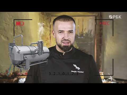 Блоги РБК: шеф-повар Владимир Мухин и 8 марта
