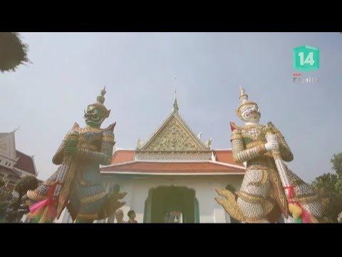 พระวิหารสมเด็จพระเจ้าตากสินมหาราช วัดอรุณราชวรารามฯ - วันที่ 11 Mar 2018
