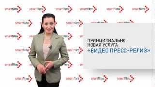 видео Вход в личный кабинет Абсолют Банк онлайн