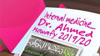 Internal medicine_ Dr. Ahmed Mowafy (2020) _ Cardiology 8