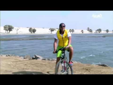 Promo - Red Sea - Saudi Arabia - Travel Show