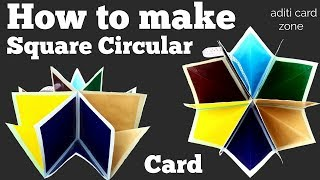 How to make a Square Circular Card | DIY Handmade Card Tutorial | Friendship Day Card |