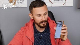НЕНАВИЖУ СВОЙ iPhone Xs Max, КОГДА ОН ДЕЛАЕТ ТАК