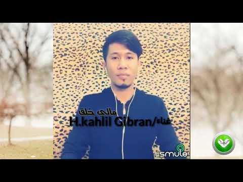 مالي خلق غناء H.kahlil Gibran الفيتنامي بصوت رائع جداً على برنامج smule sing karaoke