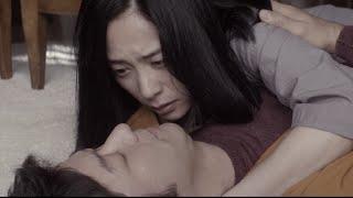 映画『岸辺の旅』予告編 小田有紗 動画 29
