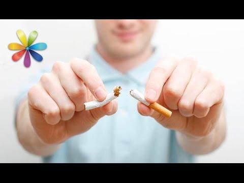 знакомства поиск курение