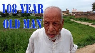 108 year old man in Gujar Khan Punjab Pakistan (English Subtitles)