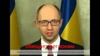 РЖАЧНЫЕ ПРИКОЛЫ ПРО УКРАИНУ! Порошенко, Коломойский, Саакашвили, Яценюк! (17ч)